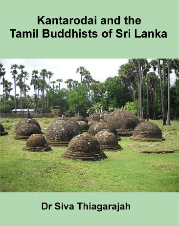 Kantarodai and the Tamil Buddhists of Sri Lanka